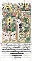 Facial Chronicle - b.08, p.077 - Wedding of Lubord of Volyn.jpg
