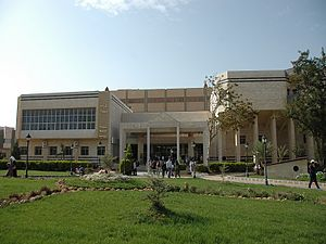 Al-Baath University - Image: Faculty of Medicine, Al Baath University
