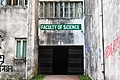 Faculty of Science at University of Chittagong (02).jpg