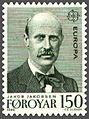 Faroe stamp 047 europe (jakob jakobsen).jpg