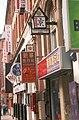 Faulkner Street, Chinatown, Manchester - geograph.org.uk - 3701.jpg