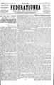 Federațiunea 1870-07-19, nr. 70.pdf
