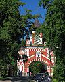 Feofania monastery gate2.JPG
