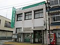 First Bank of Toyama Nyuzen Branch.jpg