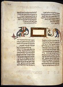 Eclesiastes – Wikipédia, a enciclopédia livre
