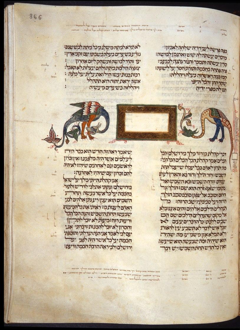 Fl- 366 Biblia de Cervera, Ecclesiastes