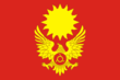 Flag of Magas (Ingushetia).png
