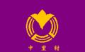 Flag of Nakasato Niigata.png