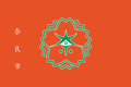 Flag of Nara, Nara.png