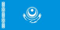Uyghur Kazakhstanis
