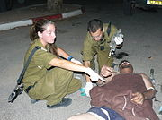 Flickr - Israel Defense Forces - IDF Soldiers Treats Palestinian Man