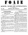 Foaie pentru minte, inima si literatura, Nr. 43, Anul 1840.pdf