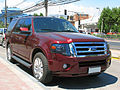 Ford Expedition Limited 2012 (10318170785).jpg