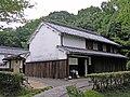 Former Yanagawa's House.jpg