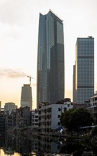 Fortune Center skyscraper