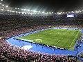 France-Islande Stade de France 24.jpg
