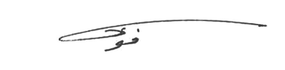 Fuad Masum's signature