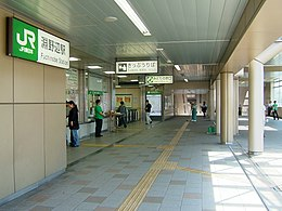 Fuchinobe Station Entrance.jpg