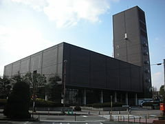 Fukuoka Prefectural Museum of Art - Wikipedia