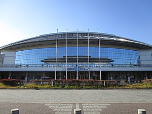 Fumin Kyosai Super Arena - Image: Fumin Kyosai Super Arena
