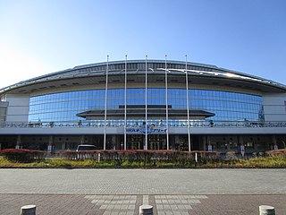 Ookini Arena Maishima