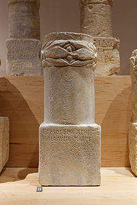 Funerary cippi from Sidon Louvre AO5337 n1.jpg