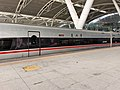 Fuxinghao CR400 high-speed train middle.jpg