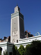 The Great Mosque of Paris.