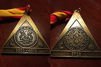 "Continental Freemasonry - A masonic medallion issued by the Masonic Lodge ""Vistina – La Verite"" in Skopje, the Republic of Macedonia. The lodge is under the jurisdiction of the Grand Orient of France."