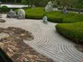 Garden Walkway.png