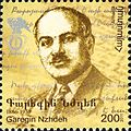 Garegin Nzhdeh 2012 Armenian stamp.jpg