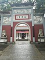 Gate of Wanshou Palace.jpg