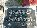 Gdańsk-Pomnik Ofiar Grudnia 1970(5).jpg