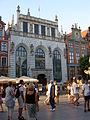 Gdańsk - Dwór Artusa.jpg
