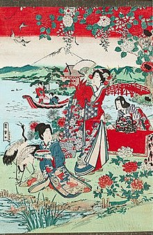 Similar. Also Genuine woodprint painting of geishas would
