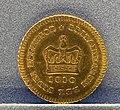 George III 1760-1820 coin pic12.JPG