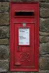 George VI Postbox, Lothersdale - geograph.org.uk - 1280355.jpg