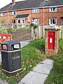 George V postbox, Laverstock - geograph.org.uk - 1054229.jpg