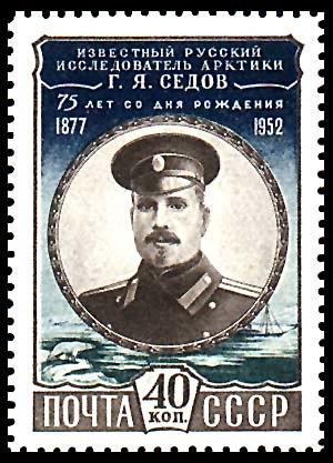 Georgy Sedov - Image: Georgi Sedov (timbre soviétique)