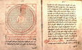 Georgian astronomical manuscript (4).png