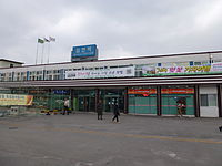Gimcheon station.JPG