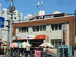 Gimhae Jangyu Post office.JPG