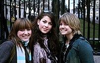 Friends at Columbia University.