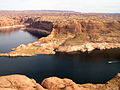 Glen Canyon National Recreation Area P1010012.jpg