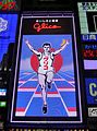 Glico sign at night of the day of Pocky & Pretz (13).JPG