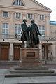 Goethe- und Schiller-Denkmal, Weimar.jpg
