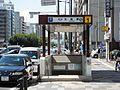 Gojo station entrance1.jpg