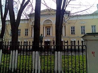 Gorky Institute of World Literature - The Gorky Institute of World Literature. April 2018