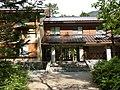 Gosenjaku Lodge 01.JPG