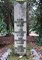 Grab Gustav Dahrendorf FriedhofOhlsdorf (2).jpg